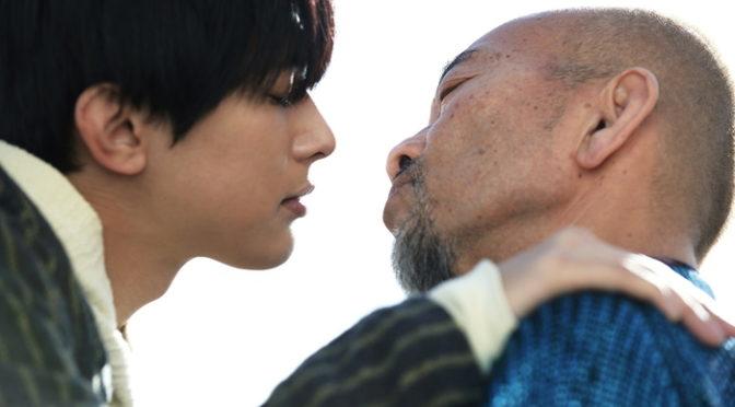 吉沢亮 マジでキスする1秒前!!キスシーン本編映像到着!知英 初主演映画「レオン」