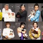 水曜日のカンパネラ 初劇伴 第3弾キャストも発表!映画「猫は抱くもの」
