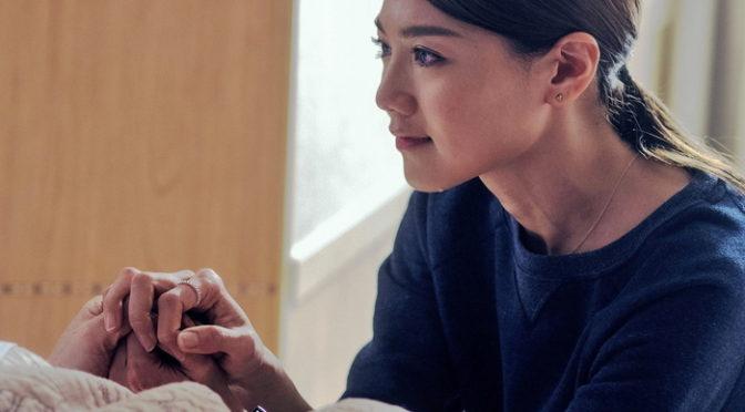 香港映画 『29 歳 問題』(原題:29+1)予告編映像と場面写真が解禁