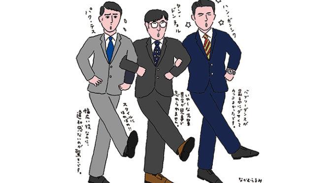 白石和彌監督、真山仁、歌広場淳 ら各界著名人より絶賛コメント!『ザ・キング』
