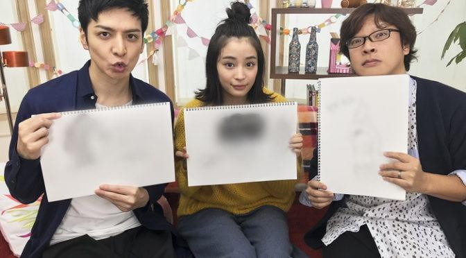 生田斗真、広瀬すず、三木孝浩監督が『先生! 、、、好きになってもいいですか?』撮影を振り返った