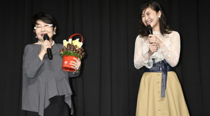 村上佳菜子 女優志望! 泉ピン子にお近づきのチョコ!『あなたの旅立ち、綴ります』