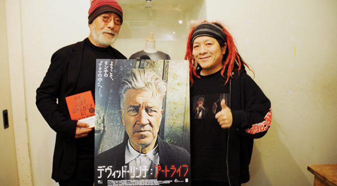 滝本誠×高橋ヨシキが語る「リンチの面白いところは・・・『デヴィッド・リンチ:アートライフ』公開記念