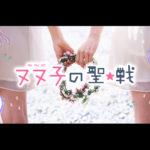 """セブンティーンモデル・久間田琳加『~harajuku story~ヌヌ子の聖★戦』で映画""""初""""主演"""