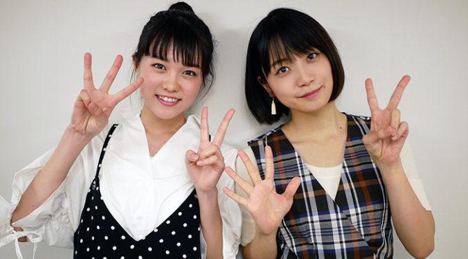 モヤキュン映画『パンとバス』舞台挨拶で深川麻衣、志田彩良に胸キュン!