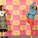 ハーフモデル 谷まりあの厳しい指摘に永野「シェー!」『ビッグ・シック』イベント