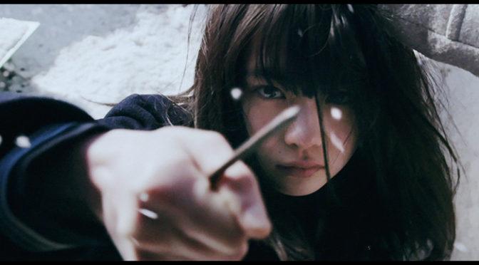 家族が焼き殺された日、私は復讐を決めた。山田杏奈「ミスミソウ」場面写真解禁
