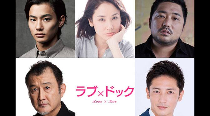 吉田羊、映画単独初主演作『ラブ×ドック』5月11日公開決定!