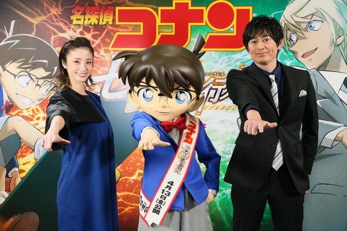 『名探偵コナン ゼロの執行人』ゲスト声優に上戸彩、博多大吉!