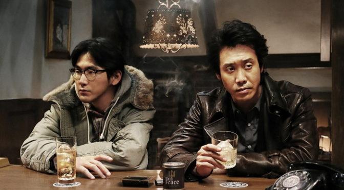 【真相】は、あまりにも切ない『探偵はBARにいる3』ブルーレイ・DVD発売