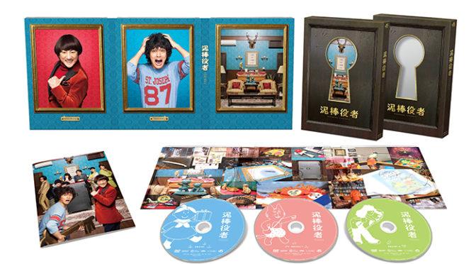 丸山隆平(関ジャニ∞)『泥棒役者』DVD & Blu-ray 5月16日(木)に発売決定!