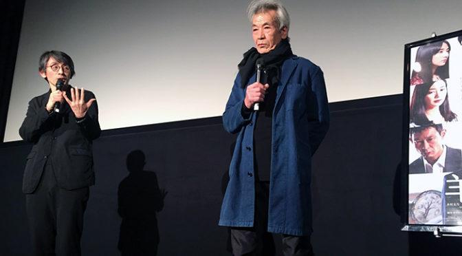 吉田大八監督が熱望したした田中泯 映画『羊の木』出演と鹿児島トークイベント!