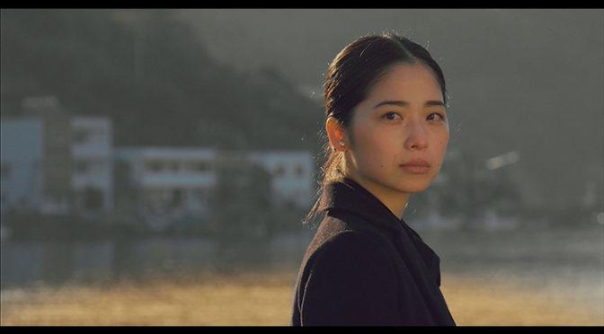 明日から公開!藤村明世監督『見栄を張る』に永瀬正敏、今日マチ子ら著名人続々コメント!