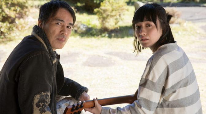 小島藤子 初主演映画『馬の骨』2018年初夏公開決定!