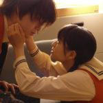 主題歌は西野カナに!菅田将暉 x 土屋太鳳『となりの怪物くん』最新予告映像解禁