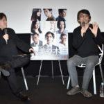 『羊の木』は怪談なんです!と宮崎哲弥。吉田大八監督とのトークショーで