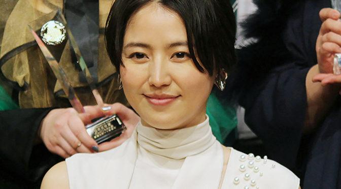 「散歩する侵略者」長澤まさみが主演女優賞受賞!第27回東京スポーツ映画大賞表彰式