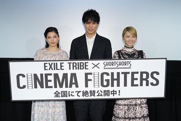 『CINEMA FIGHTERS』Dream Ami、鈴木伸之、石井杏奈 登壇!舞台挨拶