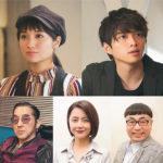 白洲迅、岡野真也 が音楽映画『EVEN~君に贈る歌~』の出演判明!