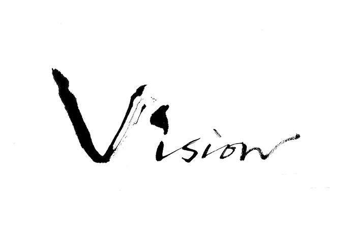 「あなたは、赦せますか――?」映画『Vision』特報
