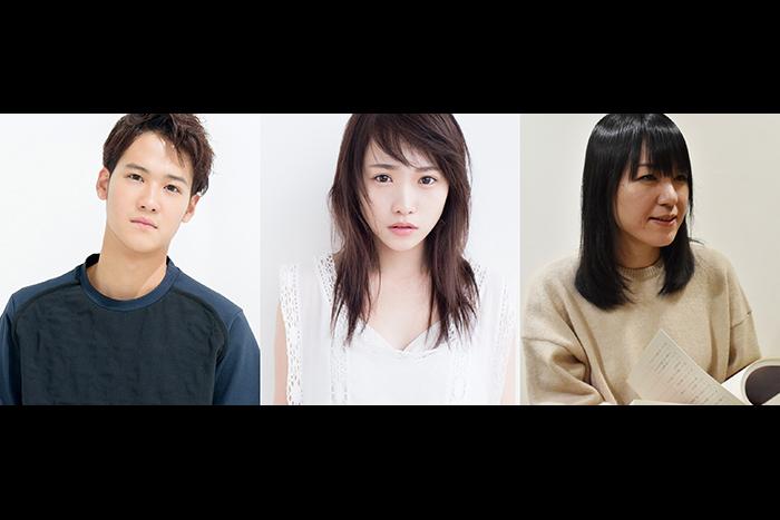 ゆうばり国際F映画祭2018ニューウェーブアワードに葉山奨之、川栄李奈、岡田磨里