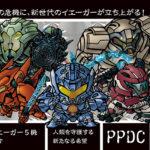 『パシフィック・リム:アップライジング』バンダイ「カードダス」とのコラボが実現!MX4Dの入場者プレゼント決定!