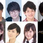 『パシフィック・リム:UR』 大御所だけじゃない!第二弾日本語吹替キャスト解禁!