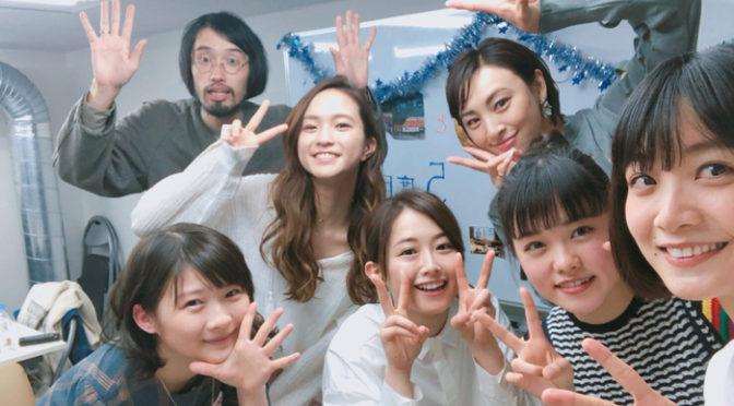 深川麻衣、伊藤沙莉ら6人<パンバス女子会>『パンとバスと2度目のハツコイ』イベント