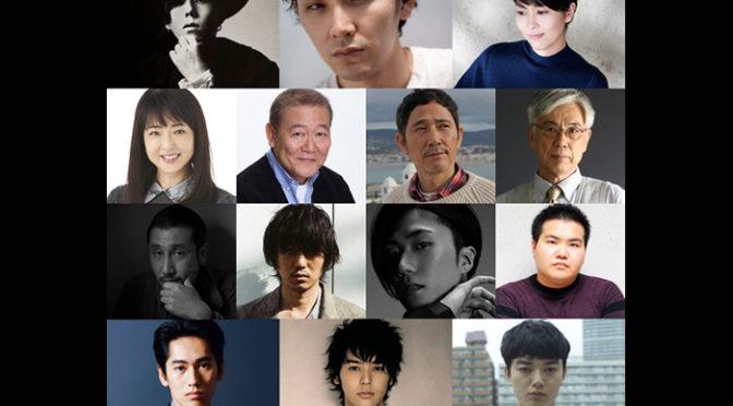 松田龍平x豊田利晃監督『泣き虫しょったんの奇跡』12名の超豪華キャストを発表
