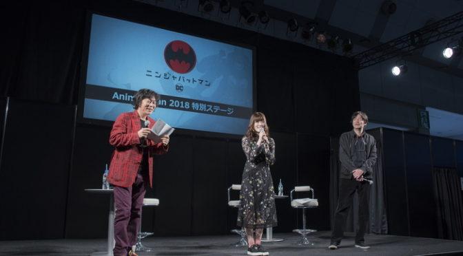 加隈亜衣、岩浪美和『ニンジャバットマン』トークショー@ Anime Japan2018