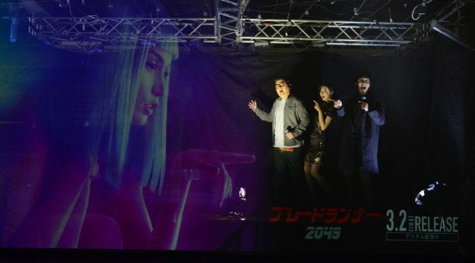 武田玲奈 ヒロイン風チャイナドレスで登場!『ブレードランナー 2049』 BD&DVD発売PR!