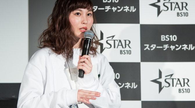 ゆうばり国際ファンタスティック映画祭2018 2日目!松本花奈監督ら登壇!