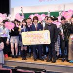 映画『honey』平野紫耀・平祐奈 制服でお出迎え!カップル限定試写会開催!