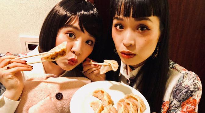 足立梨花 バツイチ子持ち『キスできる餃子』特報解禁!主題歌は チャラン・ポ・ランタン!
