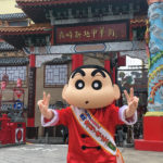 『映画クレヨンしんちゃん』日本三大中華街ジャックキャンペーン決定!