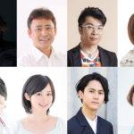 『ジュマンジ/ウェルカム・トゥ・ジャングル』:豪華日本語吹き替え版キャスト発表!
