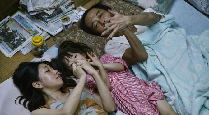 是枝裕和監督最新作『万引き家族』 場面写真一挙初解禁!