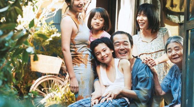是枝裕和監督最新作『万引き家族』5回目のカンヌ国際映画祭コンペ部門に出品決定!