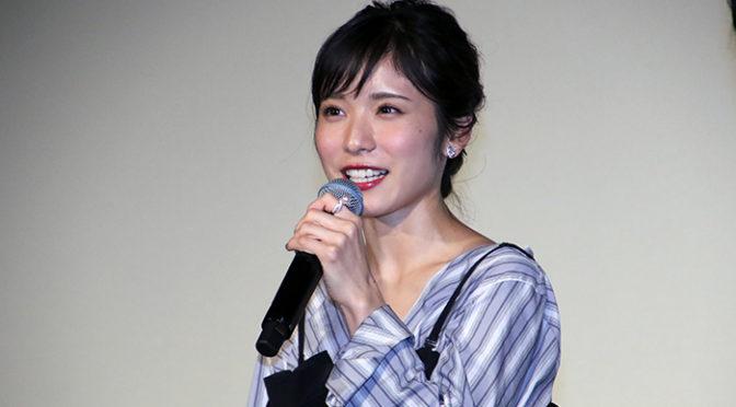 新宿シネマカリテ歴代No.1の興行収入達成!『勝手にふるえてろ』松岡茉優からコメントも到着!
