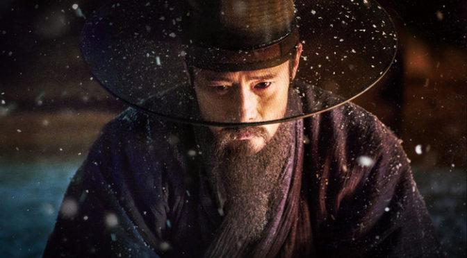 イ・ビョンホンとキム・ユンソクの남한산성 邦題『天命の城』に!音楽は坂本龍一