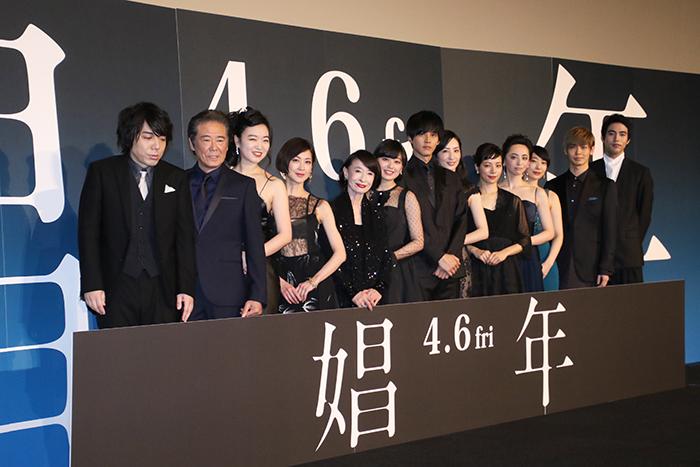 松坂桃李・リョウと触れ合った女性キャストらが勢ぞろい『娼年』完成披露上映で