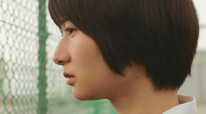 ミスiD2018 小倉青 主演映画「いつか輝いていた彼⼥は」 上映決定!ファンディングも!