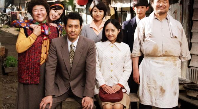 鄭義信 初監督『焼肉ドラゴン』 追加キャストにキム・サンホとイ・ジョンウン!