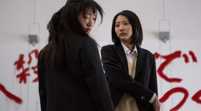 武田玲奈主演 「人狼ゲーム ロストエデン」特典映像公開!第9話あらすじ到着!