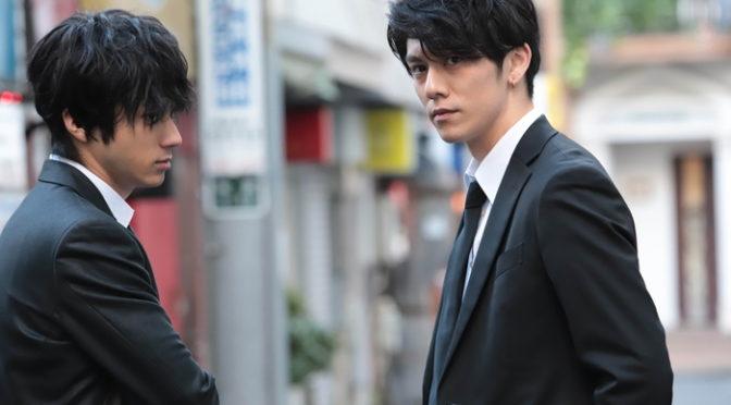 青木玄徳 主演 山田裕貴 共演『闇金ドッグス9』予告&ポスター