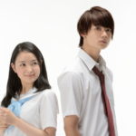 葵わかな×佐野勇斗『青夏 Ao-Natsu』特報映像&インタビュー映像到着!