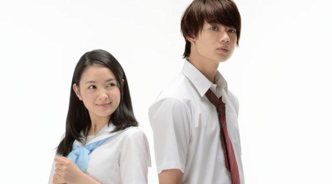 葵わかな・佐野勇斗で『青夏 Ao-Natsu』映画化決定!
