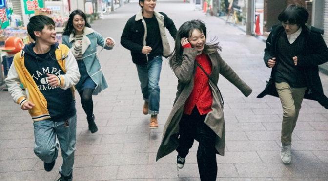 映画『高崎グラフィティ。』高崎映画祭クロージング上映舞台挨拶決定!