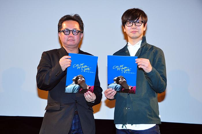 アカデミー脚本賞『君の名前で僕を呼んで』松崎健夫と中井圭がトークイベント