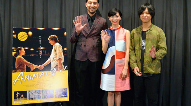服部彩加・小柳友・堀江貴大監督登壇!「ANIMAを撃て!」初日舞台挨拶